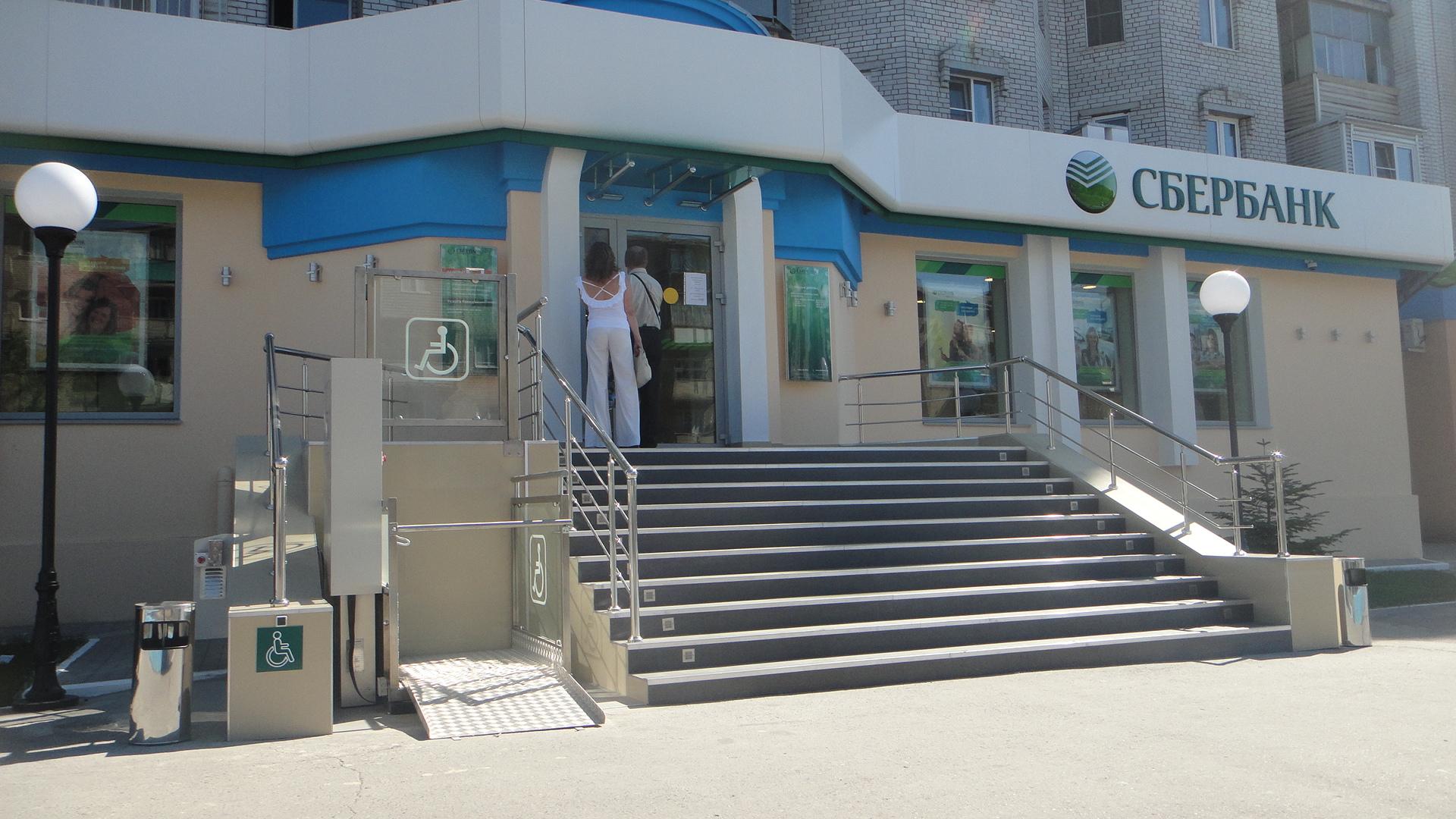 Подъемники для инвалидов, пандусы и трапы в Астрахани